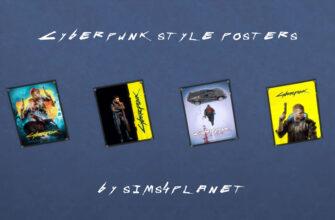 Постеры в стиле CyberPunk для The Sims 4