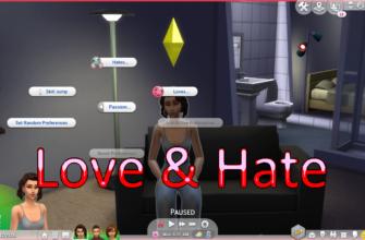 Любимы и ненавистные увлечения для The Sims 4