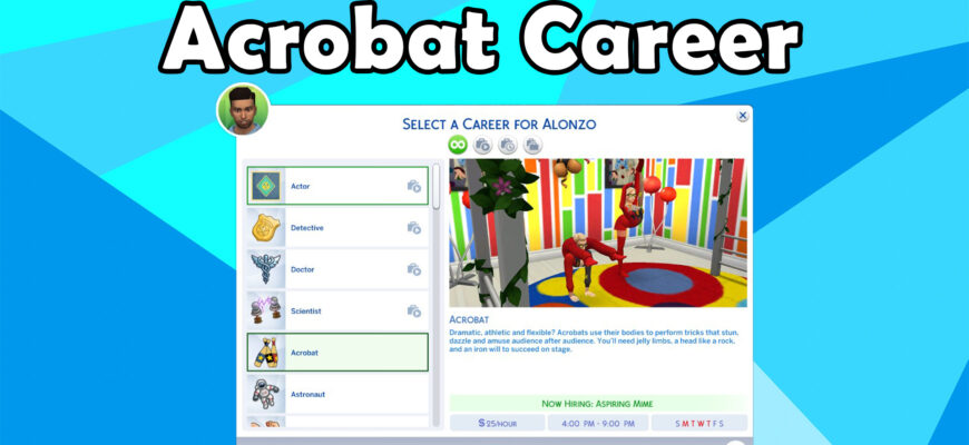 Карьера акробата для The Sims 4