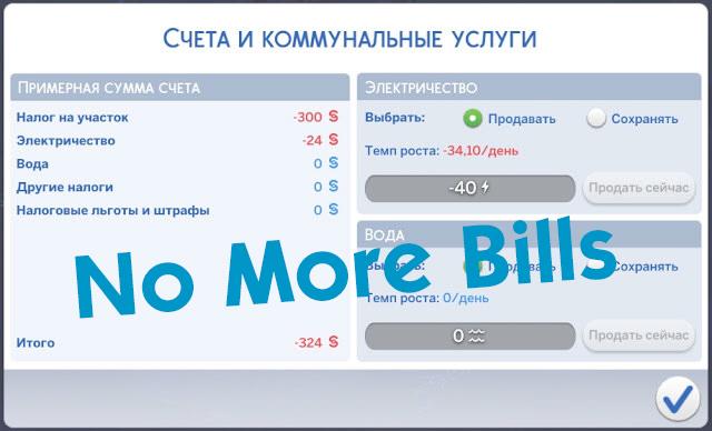 No More Bills