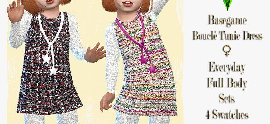 Туника Букле для The Sims 4